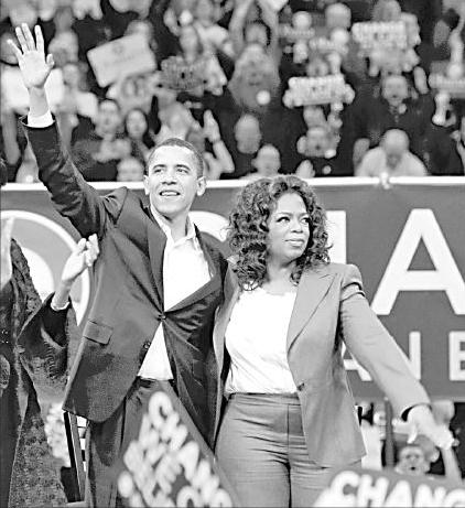 Когда Опра Уинфри присоединилась к свите кандидата в президенты Барака Обамы, его рейтинги в опросах взлетели