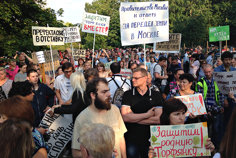 9 июля 2015 года в парке «Торфянка» прошёл митинг против строительства храма в зоне отдыха.