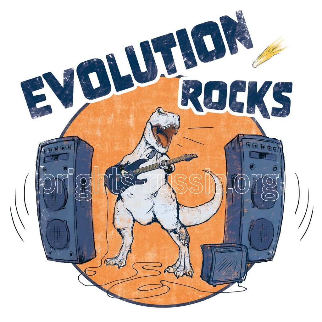 Рисунок «Evolution rocks» для белой футболки.