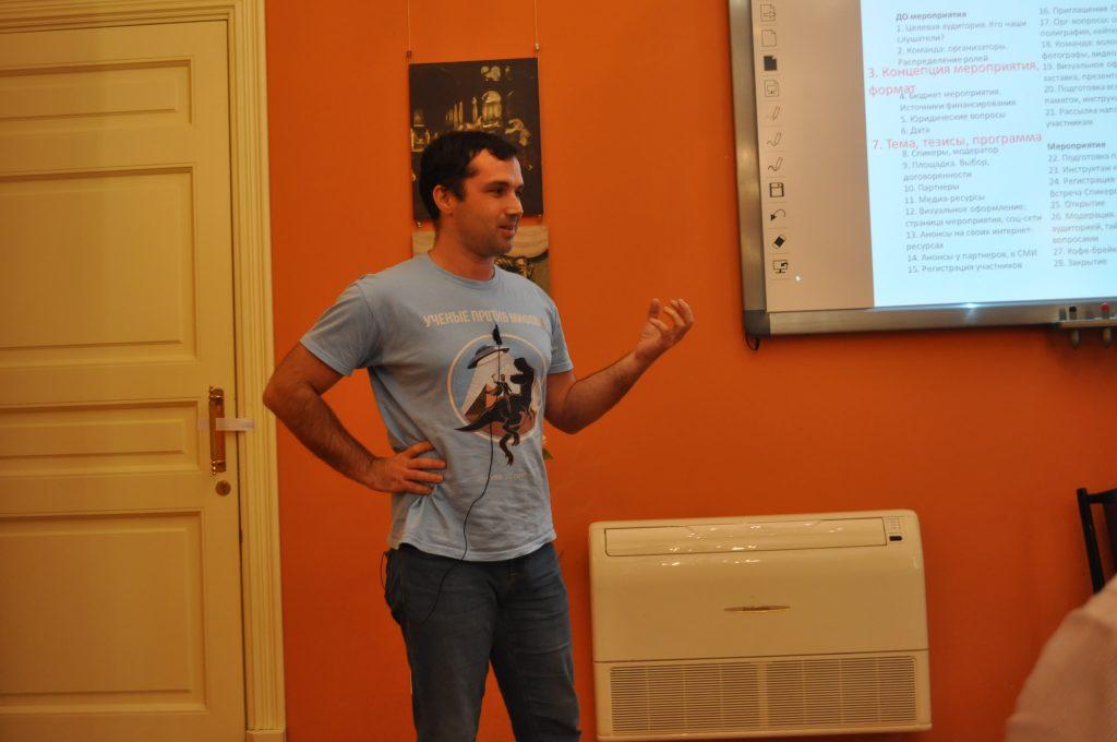 Георгий Соколов считает, что именно тема разоблачения мифов позволяет привлечь более обширную аудиторию.